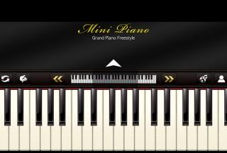 Mini Piano ®, Main Screen