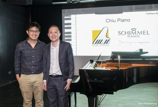 Pianovers Recital 2017, Nicholas Chiu, and Sng Yong Meng