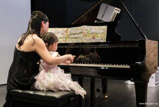 Pianovers Recital 2017, Chia I-Wen performing