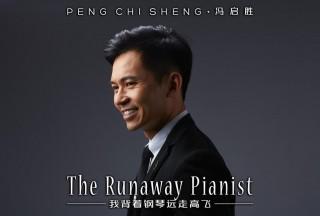Peng Chi Sheng