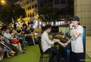 Pianovers Meetup #101, Kendrick Ong Bing Shao, and Pek Siew Tin performing