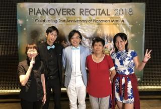 Pianovers Recital 2018, Pek Siew Tin, Jonathan Lam, Teh Yuqing, Lim Ee Fong, and May Ling