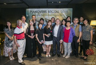 Pianovers Recital 2018, Mini-group picture