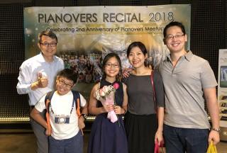 Pianovers Recital 2018, Ricky Chang, Wesley Chang, Erika Iishiba, Winny Tunardy, and Hiro