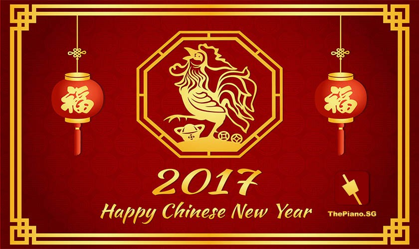Good Health Luck And Much Happiness Throughout The Year In 2017