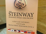 3rd Steinway Regional Finals Asia Pacific 2016, Poster