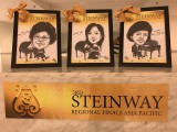 3rd Steinway Regional Finals Asia Pacific 2016, Judges
