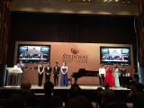 3rd Steinway Regional Finals Asia Pacific 2016, Announcing the Results
