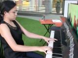 Pianovers Meetup #2, Tabitha Gan plays