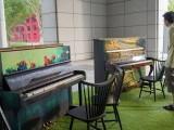 Pianovers Meetup #3, Goh Zensen and Goh Zennon