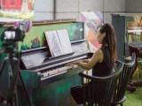 Pianovers Meetup #5, Pauline Tan performs