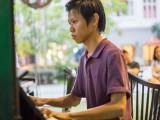 Pianovers Meetup #5, Joseph Lim
