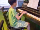 Pianovers Meetup #6, Isaac Yap