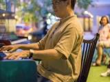 Pianovers Meetup #6, Chris Khoo