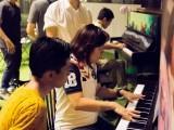 Pianovers Meetup #7, Joseph Lim, Jimmy Chong, with Junn Lim playing