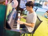 Pianovers Meetup #9, Jimmy Chong