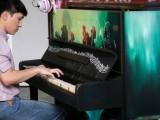 Pianovers Meetup #10, Jimmy Chong