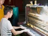 Pianovers Meetup #10, Chua Soo Min, Calista Gabriel Lee, and Tan Weilie