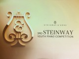 3rd Steinway Youth Piano Competition Gala Concert, Cover of Programme Booklet