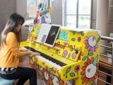 Second ThePiano.SG Piano Teachers' Outing, Liew Hui Jie