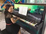 Play It Forward Singapore Season #2, Pauline Tan