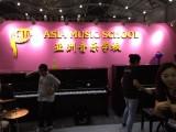 SmartKids Asia 2016, Cristofori Music School booth