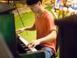 Pianovers Meetup #17, Jimmy Chong performing