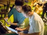 Pianovers Meetup #18, Joseph Lim, and Sng Yong Meng