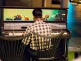 Pianovers Meetup #18, Peter Prem
