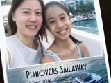 Pianovers Sailaway 2016, 4R print of Cynthia, and Yu Tong