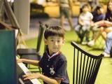 Pianovers Meetup #24, Wang Yi Fan