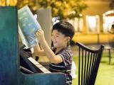 Pianovers Meetup #24, Asher
