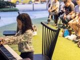 Pianovers Meetup #27, Mentari performing