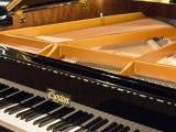 Recital by Christabel Lee, Boston piano