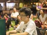 Pianovers Meetup #39, Zhi Yuan performing