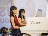 Pianovers Hours, Yun Wei, and Corrine performing #1