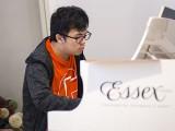Pianovers Hours, Zhi Yuan performing #2