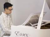 Pianovers Hours, Wen Jun performing #1