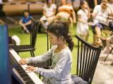 Pianovers Meetup #40, Mentari performing