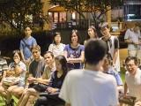 Pianovers Meetup #41, Zhiyuan sharing with us