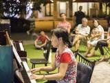 Pianovers Meetup #43, May Ling performing