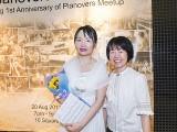 Pianovers Recital 2017, Gladdana Hu, and Rebecca Sim