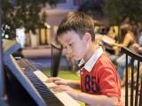 Pianovers Meetup #47, Zhi Zhen performing