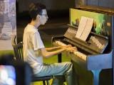 Pianovers Meetup #50, Wen Jun performing