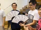 Pianovers Meetup #51 (Mooncake Themed), Zhi Yuan, Chris, Gerald, and Siew Tin