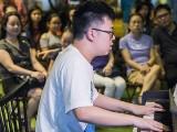 Pianovers Meetup #62, Zhi Yuan performing