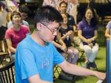 Pianovers Meetup #62, Heng Loong performing
