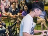 Pianovers Meetup #62, Nexus Lai performing