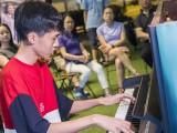 Pianovers Meetup #62, Victor Tan performing