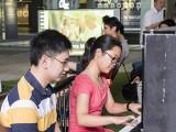 Pianovers Meetup #63, Ming Hao, and Erika